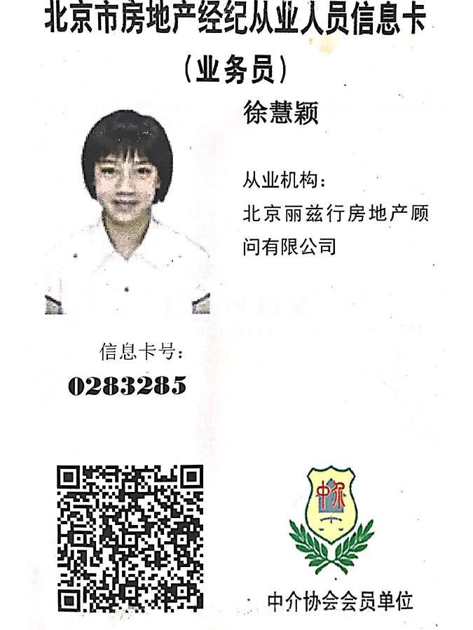 顾问信息卡图片