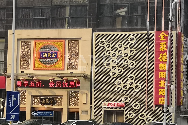 星河湾畅园