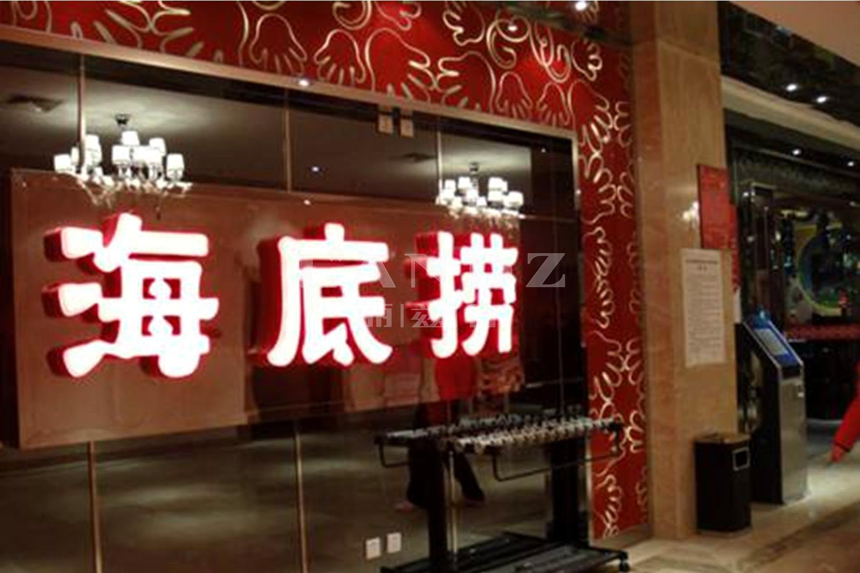 滨江凯旋门