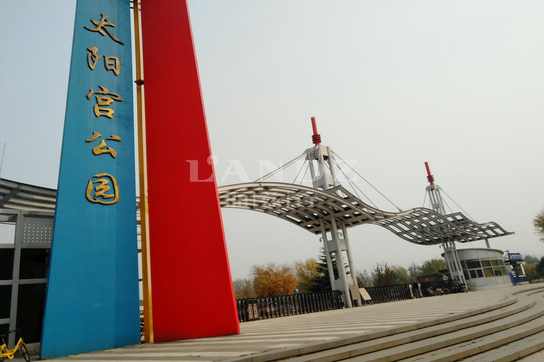 红玺台undefined